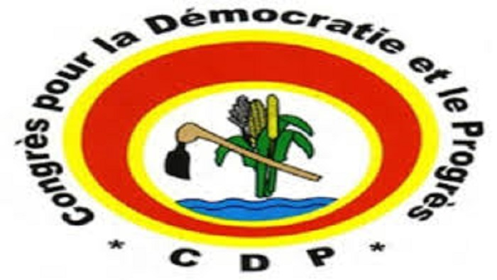 Burkina Faso : Election 2020, le CDP mobilise ses partisans.